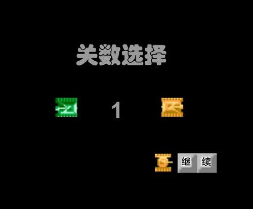 Review Game Y8 Bắn Súng – Battle City – 1play – 1 người chơi – Bắn xe tank huyền thoại