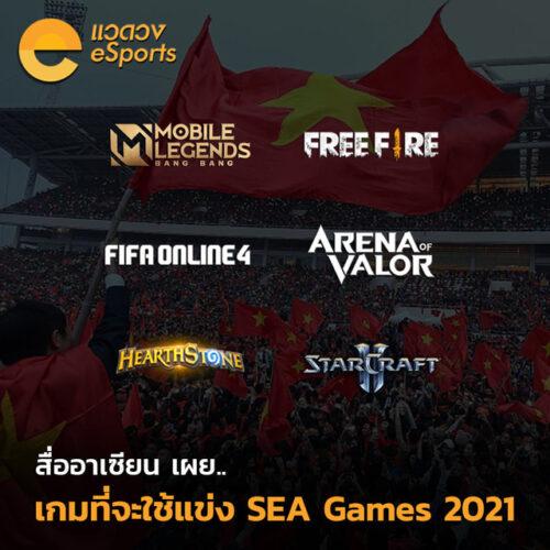 LMHT và Tốc Chiến sẽ là môn eSports tại SEA Games Việt Nam
